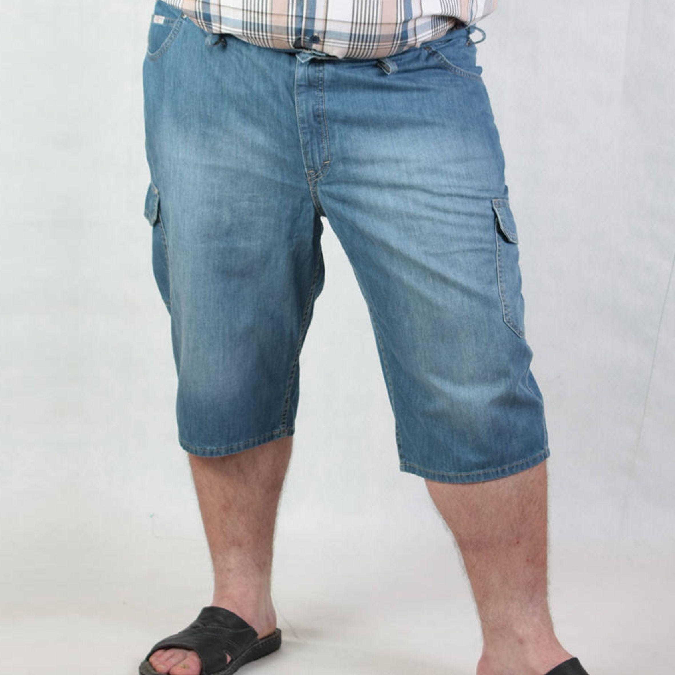 új kiadás alacsony ár 2018 cipők Quintz 62 Dranbury Silver Sztreccs Farmer Rövidnadrág ...